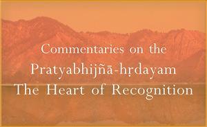 button-pratyabhijnahrdayam-1
