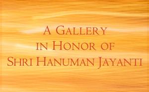 button-hanuman-jayanti-gallery