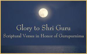 button-glory-to-shri-guru