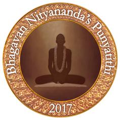 logo-punyatithi-2017-v2